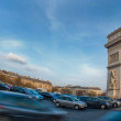 Triomph arc - Paris - Stock Photo