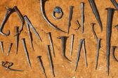 Wrought nails — Stock Photo