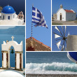 Greece collage — Stock Photo #5240179