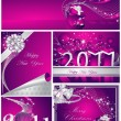 Merry Christmas and Happy New Year collection — Stock Vector #4422274