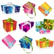Different gifts illustration — Stock Vector #4427031