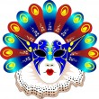 Carnival Mask Vector illustration — Stock Vector