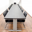 Conference table — Stock Photo #5272309