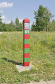 Boundary post on the Russian border. — Stock Photo