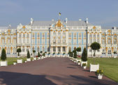 Ekaterina's palace i tsarskoje selo. — Stockfoto
