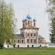 Royalty-Free Stock Photo: Church of Tsarevitch Dmitry On Blood. Uglich.