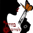 Woman mossad - Stock Photo