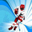 Hockey whate — Stock Photo