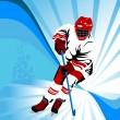 Stock Photo: Hockey whate