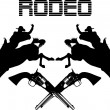 Rodeo new - Stock Vector