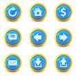 Stock Photo: High detailed Set of web interface 3d buttons isolated on white