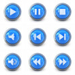 High detailed Set of media player 3d buttons isolated on white — Stock Photo