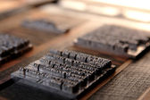 Metal type blocks — Stock Photo