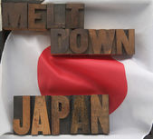 Japan meltdown words — Stock Photo