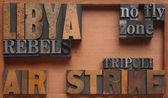 Libya air strike words — Stock Photo