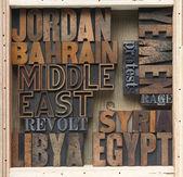 Mideast words — Stock Photo