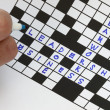 Crossword Puzzle — 图库照片
