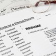 Powerful word for winning a resume — Foto Stock