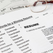 Powerful word for winning a resume — Stok fotoğraf