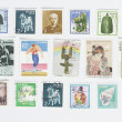 Stock Photo: Collection of blank post stamps