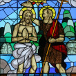 Baptism of the Lord — Stock Photo