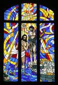 Chrzest pański — Zdjęcie stockowe