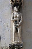 Pomnik ewa — Zdjęcie stockowe