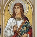 Постер, плакат: St John the Evangelist