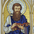 Stock Photo: St.Luke Evangelist