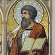 St.Mark the Evangelist - Stock Photo