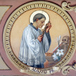 Saint Aloysius — Stock Photo