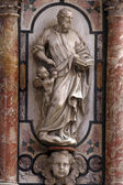 St.Matthew the Evangelist — ストック写真