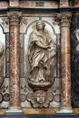 St. John the Evangelist — Stockfoto