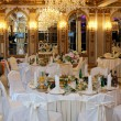 Stok fotoğraf: Table setting at a luxury wedding reception