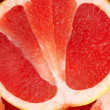 Ripe grapefruit  background — Stock Photo