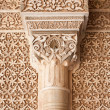 Islamic Column - Stock Photo