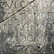 Stone inscription — Stockfoto