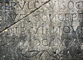 Iscrizione su pietra — Foto Stock