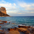 Penyal d&#039;Ifach (Calp, Spain) - Stock Photo