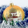 Christmas-tree decorations — Stock Photo #4141686