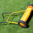 Yellow Lawnmower — Stock Photo #4221103