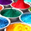 Colors of Holi — Stock Photo