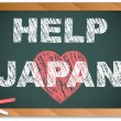 Japan Love on Blackboard. Earthquake and Tsunami Design - Stock Vector