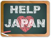 Japan Love on Blackboard. Earthquake and Tsunami Design — Stock Vector