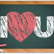 Royalty-Free Stock Vector Image: Blackboard with I Love Heart You Message written with Chalk