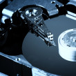 Hard Disk Drive - Stock Photo