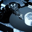 Hard Disk Drive — Stock Photo #4051844