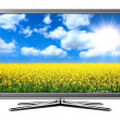 Stock Photo: Tv lcd