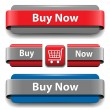 Buy buttons - Stock Vector