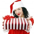 Royalty-Free Stock Photo: Young woman giving a gift